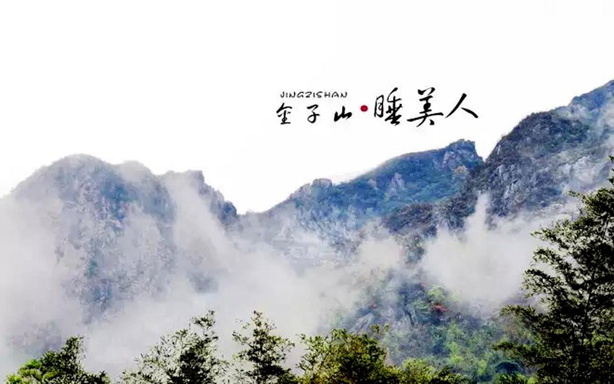 九龙山水上乐园_清远市民卡—旅游套餐